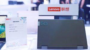 Portátil 5G de Lenovo